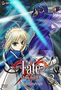 Fate/stay night 3画像