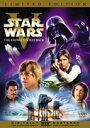 DVD『スター・ウォーズ 帝国の逆襲』