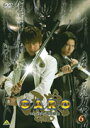 牙狼(GARO)6