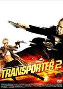 トランスポーター2 DTSスペシャル・エディション  詳しい内容はクリック