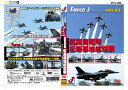 【送料無料】エアショー5 航空自衛隊 松島基地航空祭'06