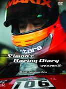 リュ・シウォンのレーシングダイアリー シーズン3