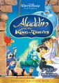 アラジン完結編/盗賊王の伝説 スペシャル・エディション 【Disneyzone】
