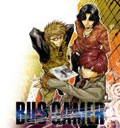 「BUS GAMER-ビズゲーマーー」 Vol.1