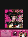 宮~Love in Palace ディレクターズ・カットDVD-BOX