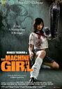 片腕マシンガール The Machine Girl 八代みなせ セーラー服