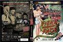 DVD『顔のない悪魔』