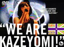 "坂本真綾 LIVE TOUR 2009 ""WE ARE KAZEYOMI!"" [ 坂本真綾 ]"