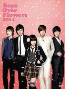 【送料無料】花より男子〜Boys Over Flowers DVD-BOX1 [ ク・ヘソン ]