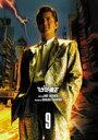 ミナミの帝王 DVD Collectio [ 竹内力 ]
