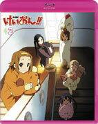 【送料無料】けいおん!!(第2期) 2【初回限定生産】【Blu-ray】 [ 豊崎愛生 ]