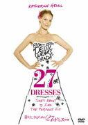 【送料無料】【DVD3枚3000円5倍】幸せになるための27のドレス 特別編 [ キャサリン・ハイグル ]