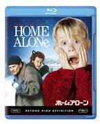 【送料無料】【BD2枚3000円5倍】ホーム・アローン【Blu-ray】 [ マコーレー・カルキン ]