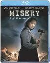ミザリー【Blu-rayDisc Video】