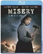 【送料無料】ミザリー【Blu-ray】