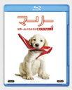【送料無料】【BD2枚3000円5倍】マーリー 世界一おバカな犬が教えてくれたこと【Blu-ray】 [ オ...