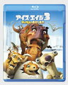 アイス・エイジ3 ティラノのおとしもの【Blu-rayDisc Video】
