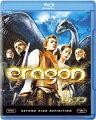 エラゴン 遺志を継ぐ者【Blu-rayDisc Video】
