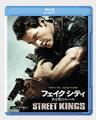フェイク シティ ある男のルール【Blu-ray】