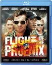 【送料無料】【2011ブルーレイキャンペーン対象商品】フライト・オブ・フェニックス【Blu-ray】