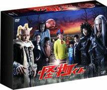 【送料無料】★BOXポイントUP★怪物くん DVD-BOX
