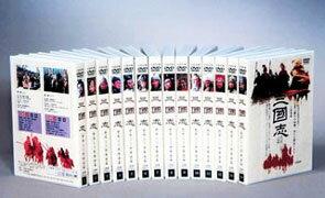 三國志 完全ノーカット版 全14巻 DVD BOX