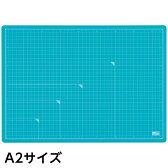 (4556-0207)カッティングマットA2サイズFB-4618