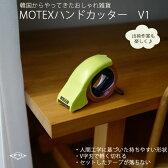 (8060-0011)テープディスペンサーEPエレファント入数:1個張り紙包装封かんセロテープ梱包透明クリア