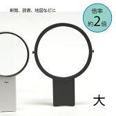 (8066-0130)見楽ルーペピントレス大入数:1個ピント合わせ不要レンズ視覚障害読書補助拡大鏡