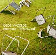 【1000円以上送料無料】Anemone Whirlwind/OLDE WORLDE