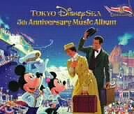 【1000円以上送料無料】東京ディズニーシー 5th アニバーサリー・ミュージック・アルバム/デ...