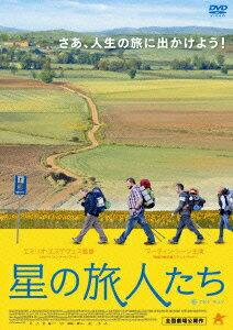 星の旅人たち/マーティン・シーン【後払いOK】【1000円以上送料無料】