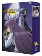 半分の月がのぼる空 DVD-BOX【後払いOK】【1000円以上送料無料】