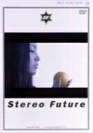 【ショップ内で100円クーポン配布中!】Stereo Future/永瀬正敏【後払いOK】【1…