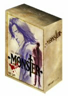【1000円以上送料無料】MONSTER DVD−BOX Chapter1