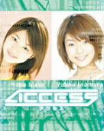 DSE(DRAMAGIX SEIYU ENERGY) 第二弾 −ACCESS−アクセス/井ノ上奈々/稲村優奈【後払いO...