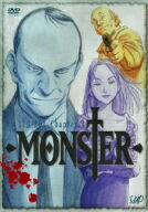 【1000円以上送料無料】MONSTER DVD−BOX Chapter(4)