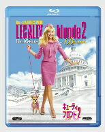 キューティ・ブロンド2/ハッピーMAX(Blu−ray Disc)/リース・ウィザースプーン【後払いO...