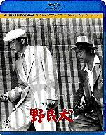 【1000円以上送料無料】野良犬(Blu-ray Disc)/三船敏郎