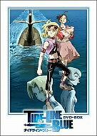 【1000円以上送料無料】EMOTION the Best タイドライン・ブルー DVD−BOX