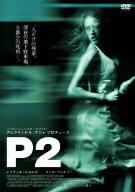 P2/レイチェル・ニコルズ【後払いOK】【1000円以上送料無料】