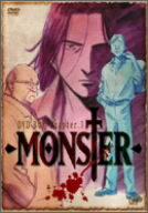【1000円以上送料無料】MONSTER DVD−BOX Chapter3(4枚組)