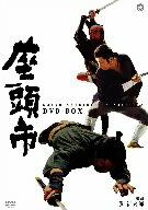 【1000円以上送料無料】座頭市 DVD−BOX/勝新太郎