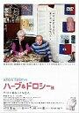 【1000円以上送料無料】ハーブ&ドロシー/クリスト&ジャンヌ=クロード
