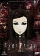 【1000円以上送料無料】Ergo Proxy SET1