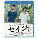 【1000円以上送料無料】セイジ−陸の魚−(Blu−ray Disc)/西島秀俊/森山未來