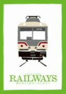 RAILWAYS 愛を伝えられない大人たちへ(豪華版)(トミーテック鉄道コレクション特別モデル...