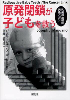 小林麻央の進行性のガンと福島原発事故、放射能の影響か?東日本大震災の時に福岡に避難