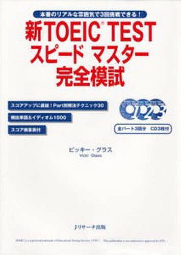 https://item.rakuten.co.jp/bookfan/bk-490142954x/