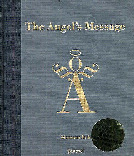 The angel's message【1000円以上送料無料】